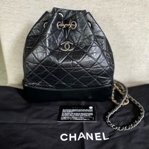 💯 Chanel Gabrielle Backpack